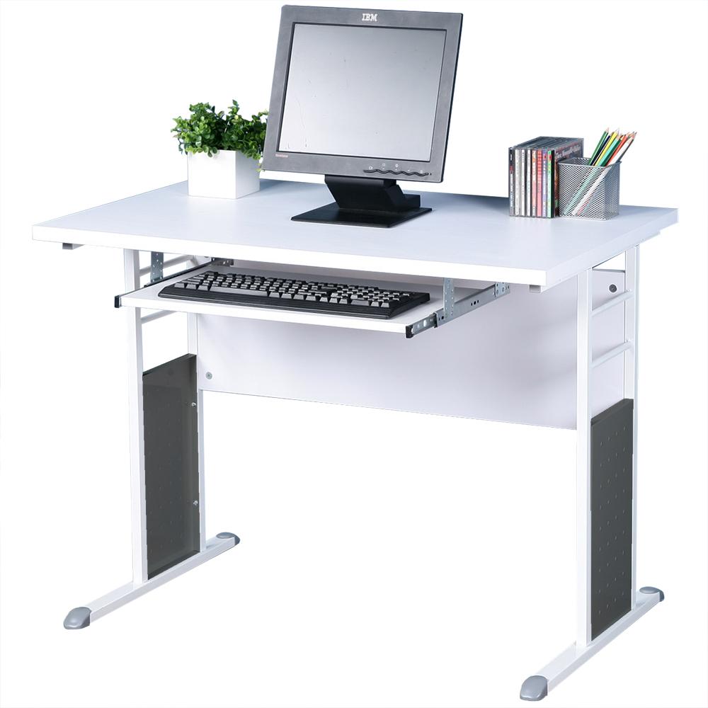 Homelike 巧思辦公桌 亮白系列-白色加厚桌面100cm(附鍵盤)