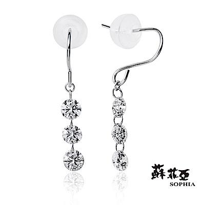 蘇菲亞SOPHIA -  閃耀0.50克拉垂墜鉑金耳環