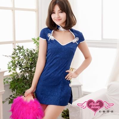 天使霓裳 情動夜上海 緞面低胸旗袍 角色服(藍F)