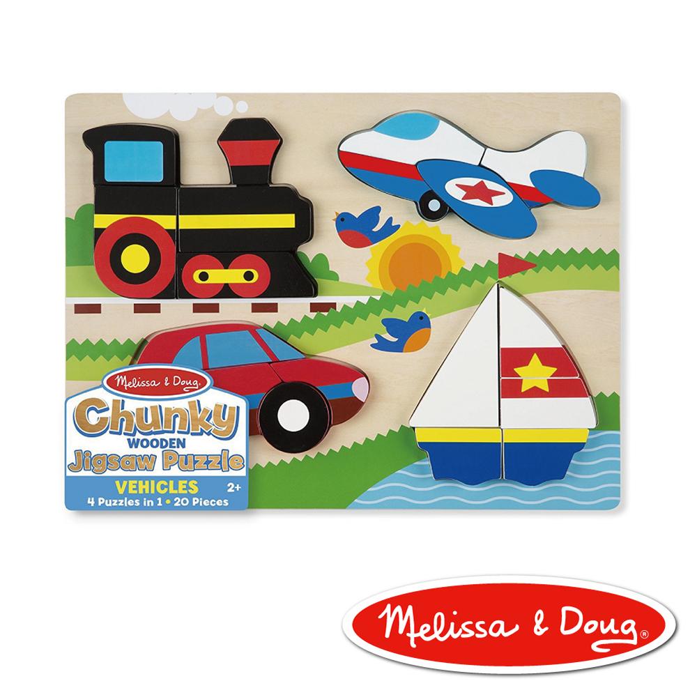 美國瑪莉莎 Melissa & Doug 厚塊拼圖-交通工具