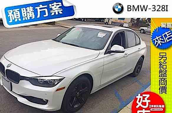 2014 BMW 328I 全配 珍珠白黑內裝