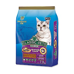 Classic Pets 加好寶乾貓糧 – 海鮮口味 7kg