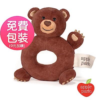 美國 Apple Park 有機棉手搖鈴啃咬玩具 - 小熊