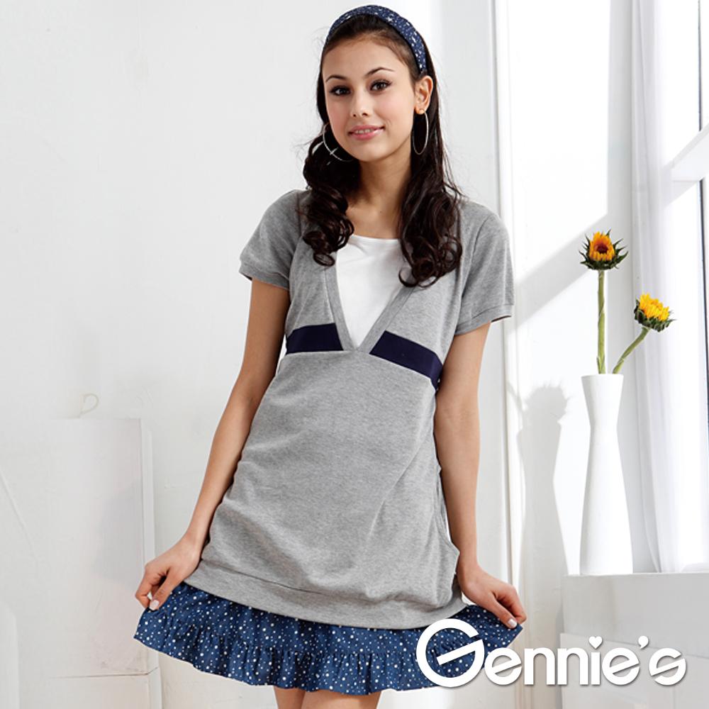 【Gennie's奇妮】休閒V領假兩件春夏孕婦哺乳衣-灰(GNA21)
