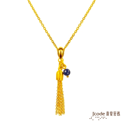 J code真愛密碼金飾 流金黃金項鍊