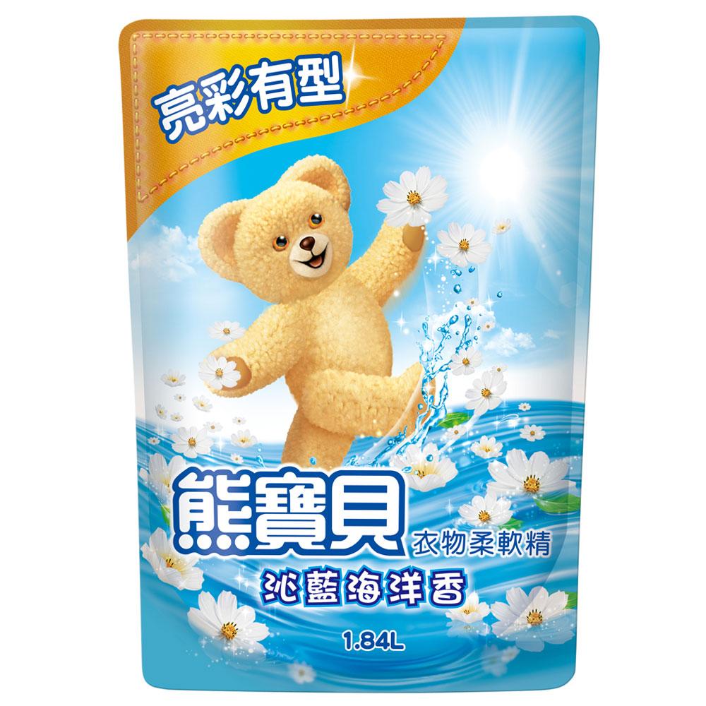 熊寶貝 沁藍海洋香衣物柔軟精補充包(1.84L)