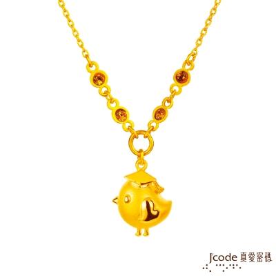 J'code真愛密碼 博士雞黃金項鍊
