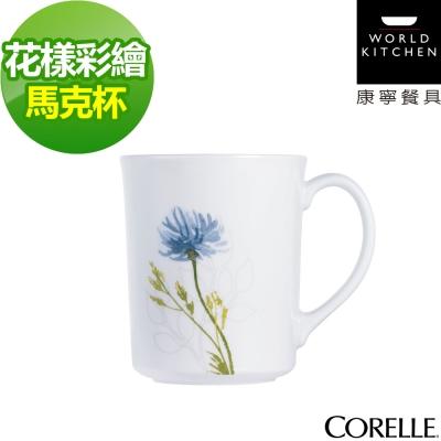 CORELLE康寧 花漾彩繪馬克杯