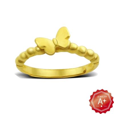 A+黃金 點點蝶 黃金開運尾戒
