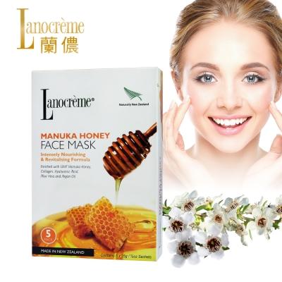 Lanocreme蘭儂 麥蘆卡蜂蜜活性修護面膜5片