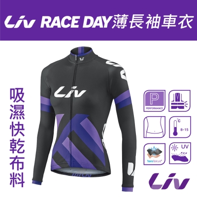 Liv RACE DAY 薄長袖車衣(貼身剪裁)