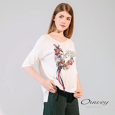 OUWEY歐薇 精緻花卉刺繡落肩針織衣(白)-動態show