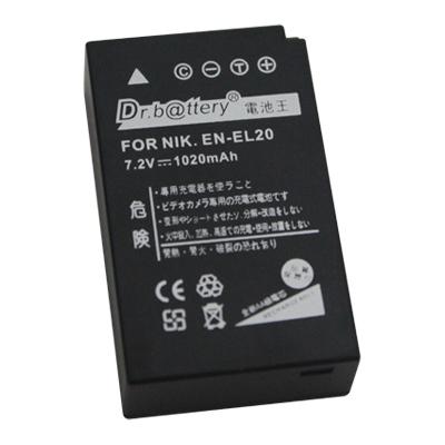電池王 Nikon EN-EL20/ENEL20 高容量鋰電池