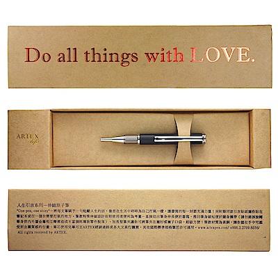 (含刻字)ARTEX life開心伸縮原子筆Do all things with LOVE