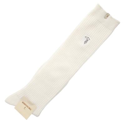 TRUSSARDI 素色棉質直條紋紳士長襪-米色