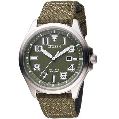 CITIZEN 星辰 光動能復古時尚腕錶(AW1410-32X)-綠/44mm