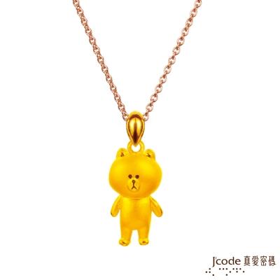 J'code真愛密碼 LINE熊大好幸福黃金墜子 送項鍊