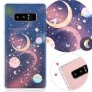 KnowStar 三星 Galaxy Note8 奧地利彩鑽防摔手機殼-星象儀