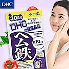 DHC 紅嫩鐵素(347mg*60粒)