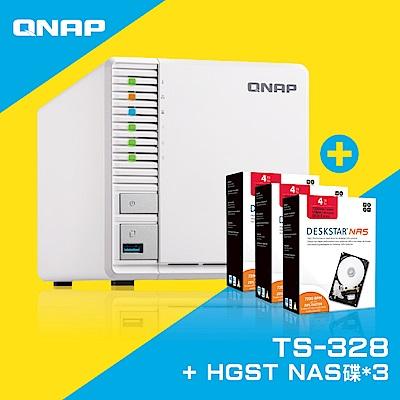 QNAP TS-328網路儲存伺服器+HGST 4TB NAS專用硬碟