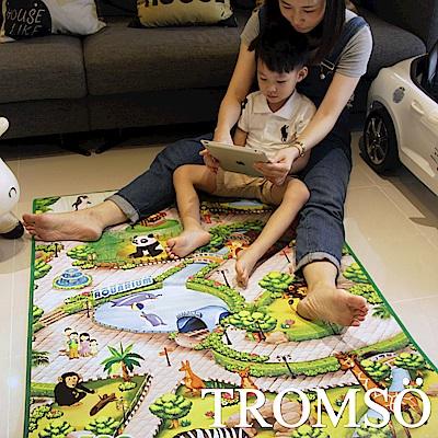 TROMSO兒童安全遊戲地墊-實境3D互動學習(小)-海洋公園