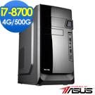華碩H310平台[雷星戰神]i7六核效能電腦