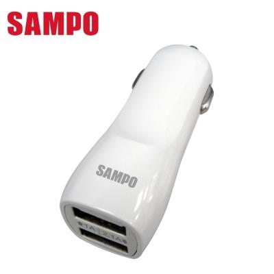 [快]SAMPO USB 車用充電器 DQ-U1203CL