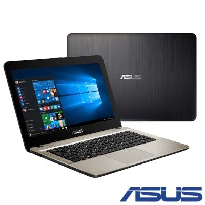 ASUS-X441UV-i5-6198