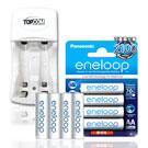 國際牌 eneloop 3號2000mAh低自放充電電池(4顆入)+TOP智能雙迴充電器