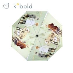 德國kobold酷波德 抗UV超大抗強風-高爾夫球傘-聖安德魯名畫一