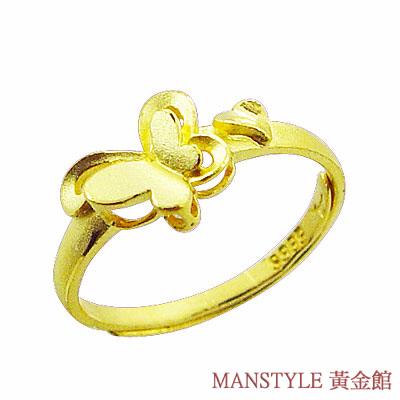 Manstyle 幸福之谷黃金戒 (約0.53錢)