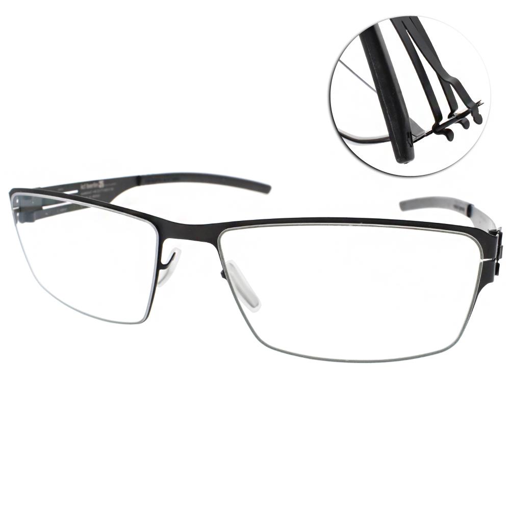 ic!berlin眼鏡 薄鋼代表作/黑#JURGEN H. BLACK