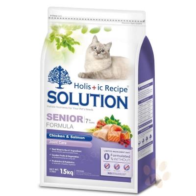 耐吉斯SOLUTION 樂活高齡貓配方3kg 1入