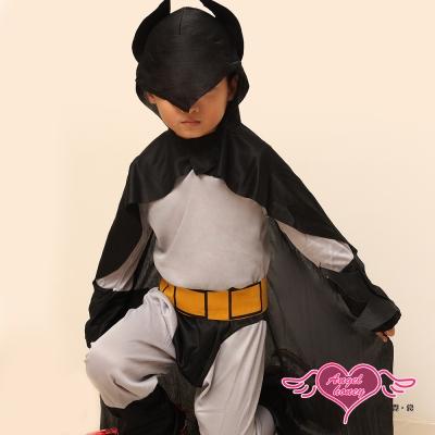 角色扮演 正義帥氣蝙蝠俠 萬聖節童裝系列(灰M.L) AngelHoney天使霓裳