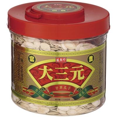 盛香珍 富貴大三元甘草瓜子+南瓜子+杏仁果(1150g)
