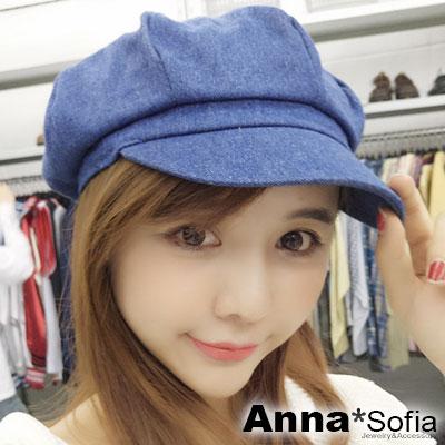 AnnaSofia 單寧素面 混棉報童帽貝蕾帽(中藍系)