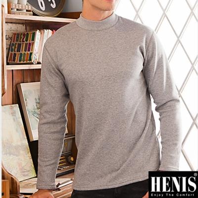 長袖上衣 時尚型男速暖絨高領保暖衫 2件組 HENIS