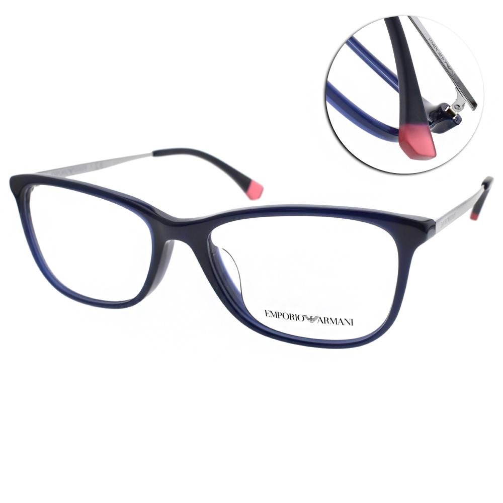 EMPORIO ARMANI光學眼鏡 簡約時尚/深藍-銀#EA3119F 5607