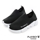 PLAYBOY 簡約率性 舒適超輕量休閒便鞋-黑(女)