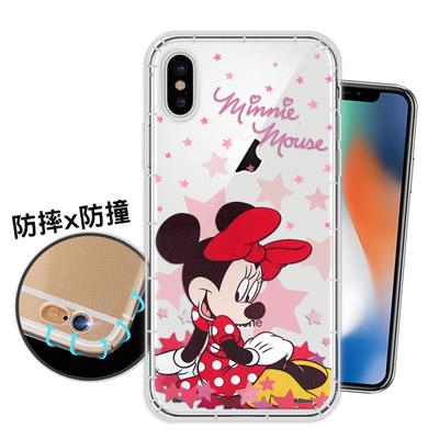 迪士尼授權正版 iPhone X 星星系列 空壓安全手機殼(米妮)