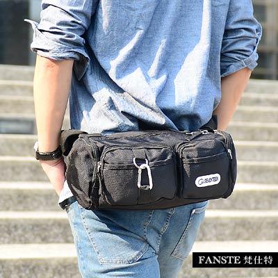 Fanste梵仕特 肩背包腰包 兩用多功能
