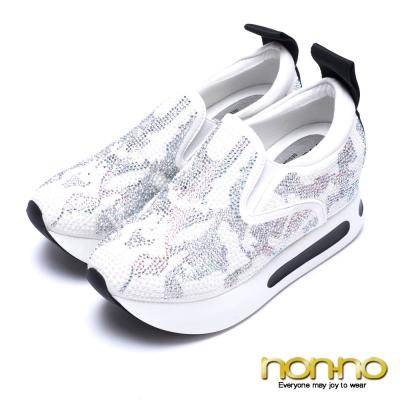 nonno 動感奢華 珠鑽幾何造型內增高休閒鞋-白