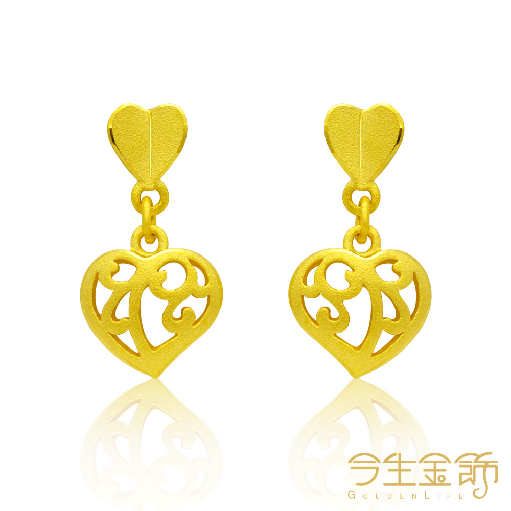 今生金飾 深情摯愛耳環 純黃金耳環