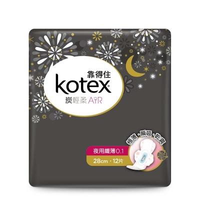 靠得住炭輕柔夜用超薄衛生棉28cm(12片x2包x12袋/箱)