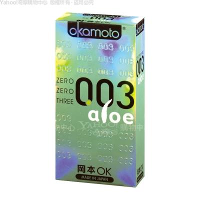 Okamoto岡本-003-ALOE 超潤蘆薈極薄保險套(6入裝)(快速到貨)