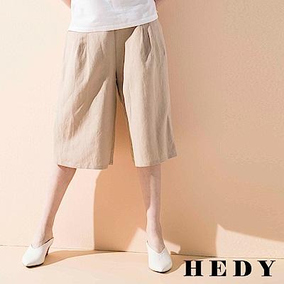 Hedy 赫蒂 造型雙釦寬褲(共兩色)