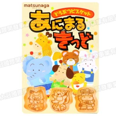 松永製果 動物造型餅乾(35g)