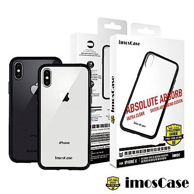 iMos iPhoneX 美國軍規認證雙料防震保護殼-黑
