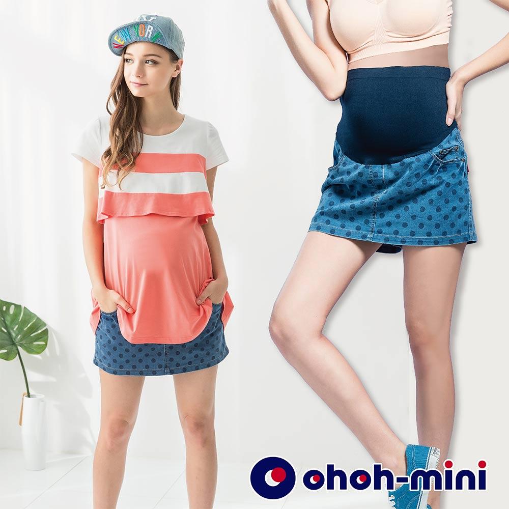 【ohoh-mini 孕婦裝】青春活力滿點單寧褲裙