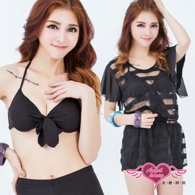 泳衣 透明橫條 短袖三件式泳裝(黑F)AngelHoney天使霓裳